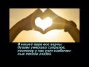 Вопрос императора Что такое любовь лучшие видео притчи о тайнах жизни против печали
