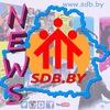 sdb.by/news