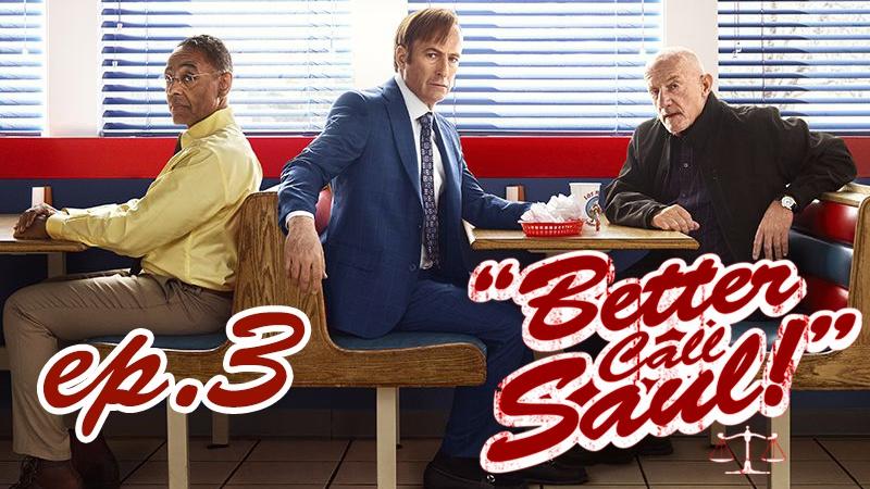 Лучше звоните Солу📞3 Сезон/Серия 3 / Better Call Saul s3. ep.3