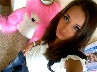 Екатерина - северодвинские сайты проституток
