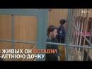 Майор ФСБ из Екатеринбурга зарезал жену и дочь из за вируса