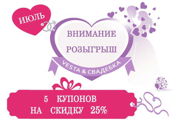 vk.com/wall-42034977_2628