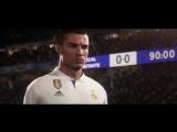 Анонс FIFA 18