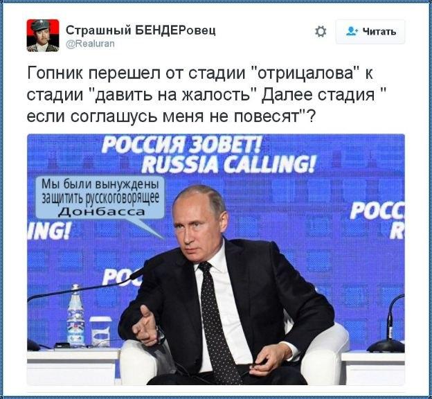 """""""Репортеры без границ"""" обнародовали обновленный список врагов прессы: к Путину присоединились Эрдоган и террористы ИГ - Цензор.НЕТ 662"""