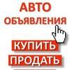 www.islamavto.ru