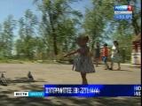 Двухлетней Милане из Свирска срочно требуются деньги на лечение