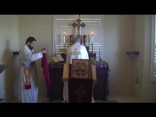 Ассирийская Литургия Преждеосвященных Даров