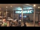 Deworkacy и Альфа Банк за 60 секунд