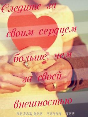 Стихи вора о любви