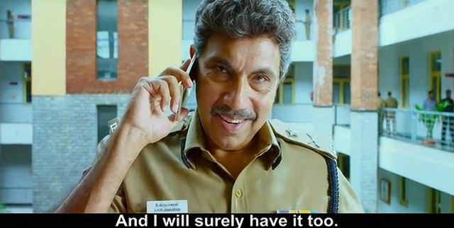 Motta Shiva Ketta Shiva 2017 Tamil Movie Sample