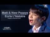 Matt & New Poppys - Ecris l'histoire (Gregory Lemarchal Cover) • Франция