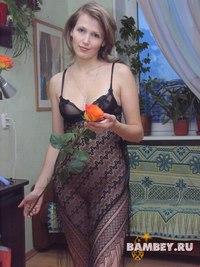 Сучка - проститутки пыть ях