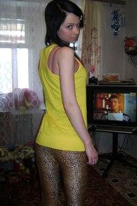 Полина - девушки по вызову нижний новгород