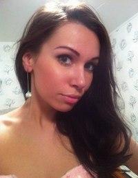 Татьяна - форум о проститутках нефтекамска