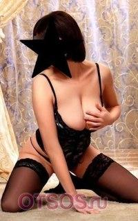 Софья - гдесобираются проститутки в нерюнгри