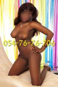 Мариша - проститутки пермь вышка 2