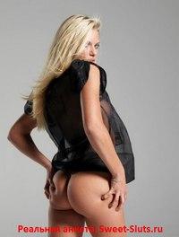 Олеся - сниму проститутку в вологде