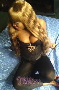 Инна - проститутки казань 1500руб 3 размер