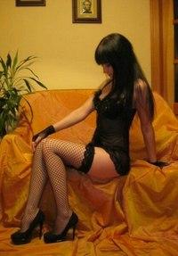 Лилия - проститутки г октябрьский сномерами телефонов