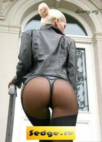 Екатерина - телефоны проституток казань