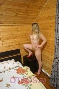 Наталья - заказ проститутки в куртамыше