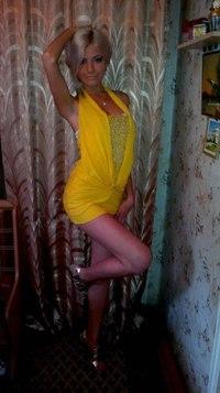 Виталия - женщины для секса в минусинске