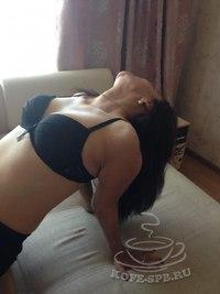Элина - ермошкина лидия ивановна белебей