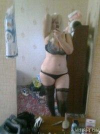 Татьяна - проститутки сургута милана