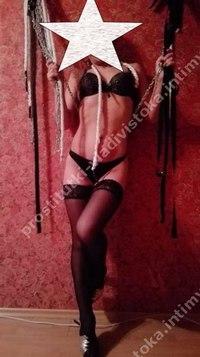 Марина - проститутки г инсар