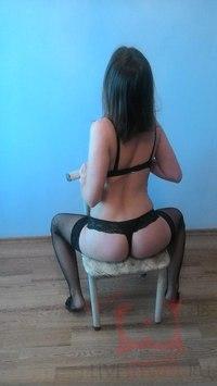 Элеонора - проститутки липецка