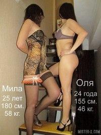 Дешевые Проститутки В Красноармейском Районе