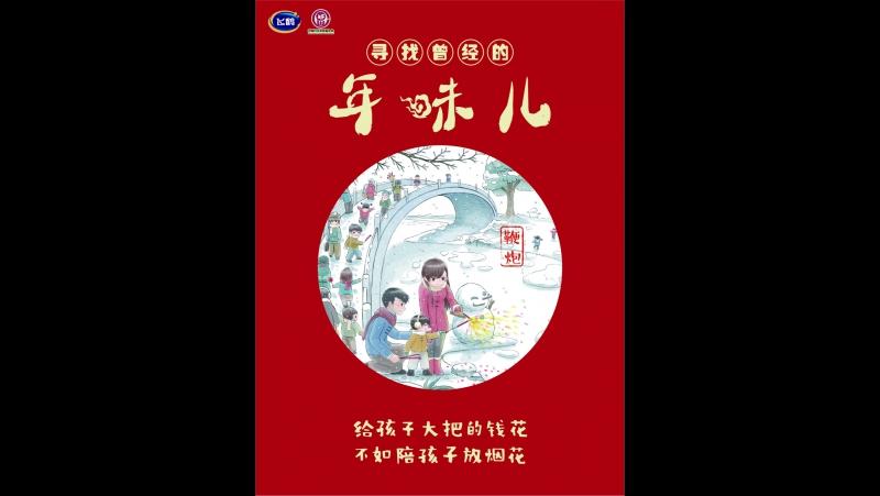 Китайский Новый год ''Гонянь'' (часть 02). Подготовка к празднику в течении весны ''Чуньтянь'', лета ''Сятянь'', осени ''Цю'' и