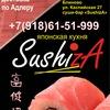 SushiZa