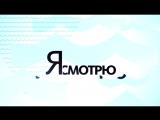 «Я смотрю К24»: Карина Мешалкина