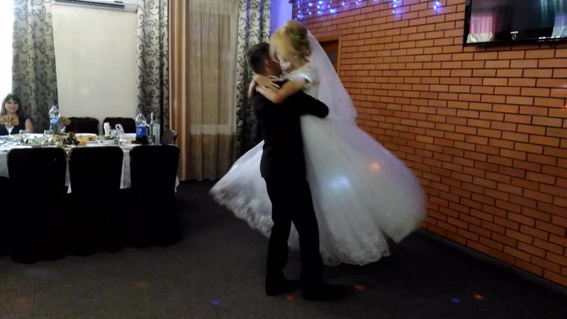 Первый танец с любимой женой Ты самая лучшая девушка на свете Безумно люблю тебя