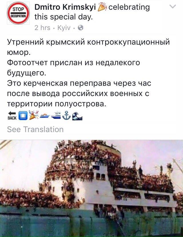 РФ усиливает преследование крымских татар после запрета Меджлиса, - МИД - Цензор.НЕТ 8151