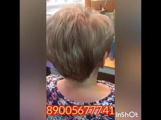 Блонд Жемчужная лилия салон красоты Кредо