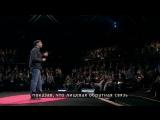 Конференция TED. Выступление Рона Гутмана Тайная сила улыбки