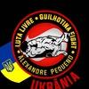 Luta Livre in Ukraine
