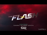 «Флэш»: озвученный трейлер к 4 сезону
