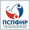 Профсоюз СПФНР Лен.обл., СПб.