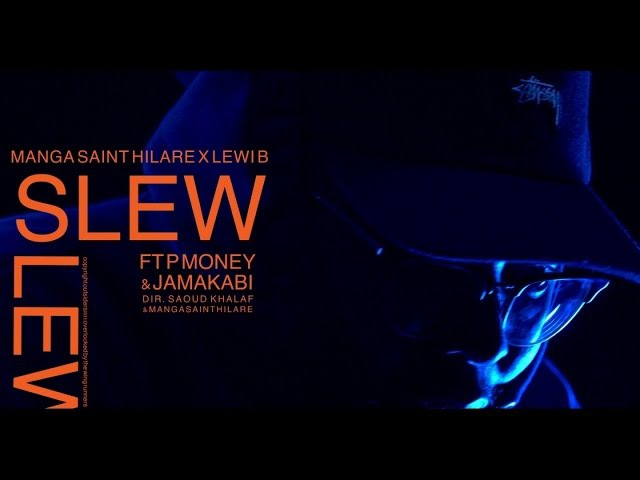 Manga Saint Hilare x Lewi B Slew ft P Money Jamakabi Music Video GRM Daily