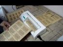 Как резать визитки на bulros f-10