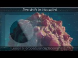 Redshift in Houdini lesson 6 - procedural displacement