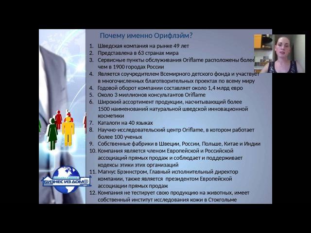 ВВО Екатерина Игуменова