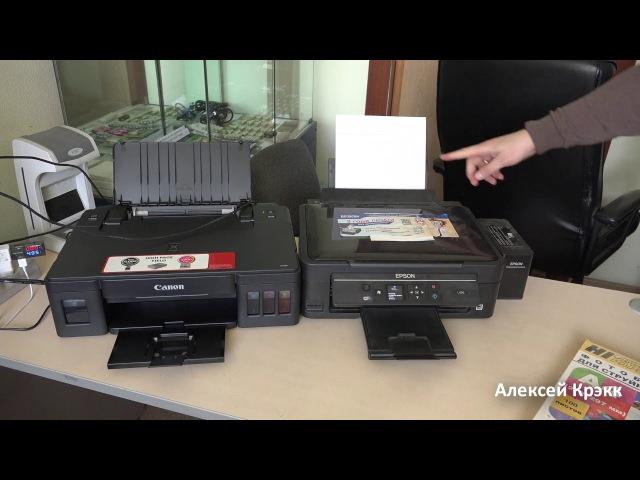 Canon Pixma G1400 vs Epson L456 обзор и сравнение