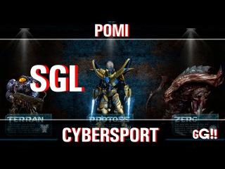 SGL #4 (группа А, 15.09.2016) Pomi