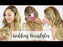 Wedding Hairstyles That You Can Do Yourself Hair Tutorial