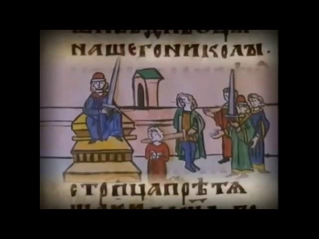 Князь Владимир Креститель История Руси История Государства Российского 5 серия