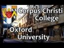 127 Корпус Кристи Колледж Оксфордский Университет Corpus Christi College Oxford University